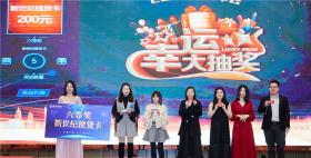 重庆鸿巨网络科技有限公司2019年会