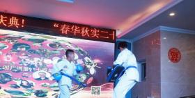 四川道盟二十周年庆典