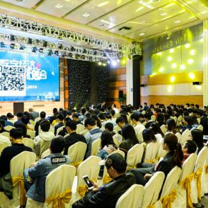 微媒大屏互动嘉宾点赞助力首场TED青云说