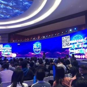 微媒大屏互动助力阿里巴巴2018大安全年会现场抽奖互动