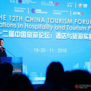 微媒网络第二次和第十二届中国旅游论坛合作现场大屏互动