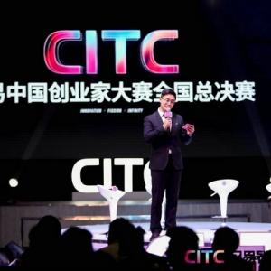 微媒大屏互动助力2018CITC网易中国创业家全国总决赛现场评委打分 ... ...