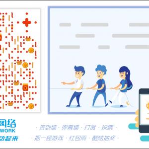 小媒更新周告:图片墙新玩法来啦