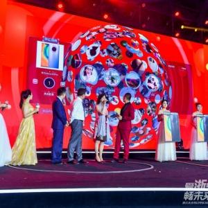 浙江太古可口可乐30周年庆典大屏酷炫抽奖红包抢不停