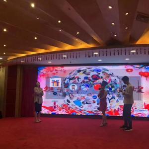 申朴信息技术(上海)股份有限公司2020年度盛典