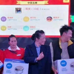 云南良丰渔村餐饮管理2019年会
