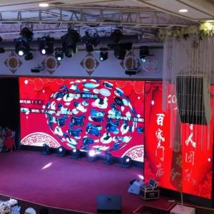 赤峰市诚实房地产2019年度盛典