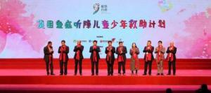 案例 | 微媒助力2017温商文化创新论坛顺利召开